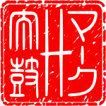 Mark H Taiko site icon