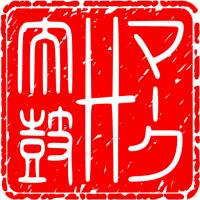 Mark H Taiko site icon