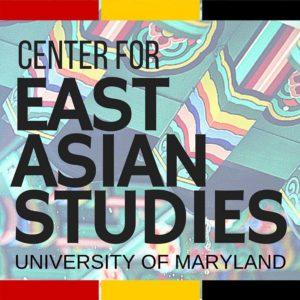 UMD Center for East Asian Studies